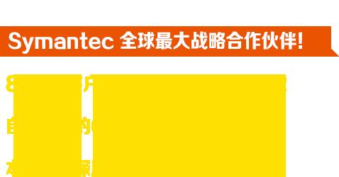 天威诚信-国家首批授牌CA认证机构