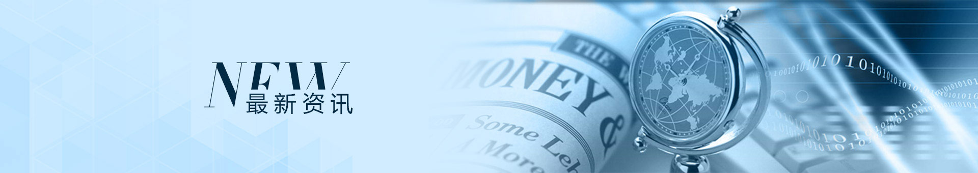 天威诚信|ssl证书|ssl证书购买|ssl证书申请|ev ssl证书