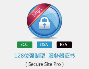 Symantec SSL证书